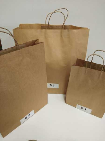 50 - High Quality Brown Medium Kraft Paper Bags 340x480mm In Melbourne